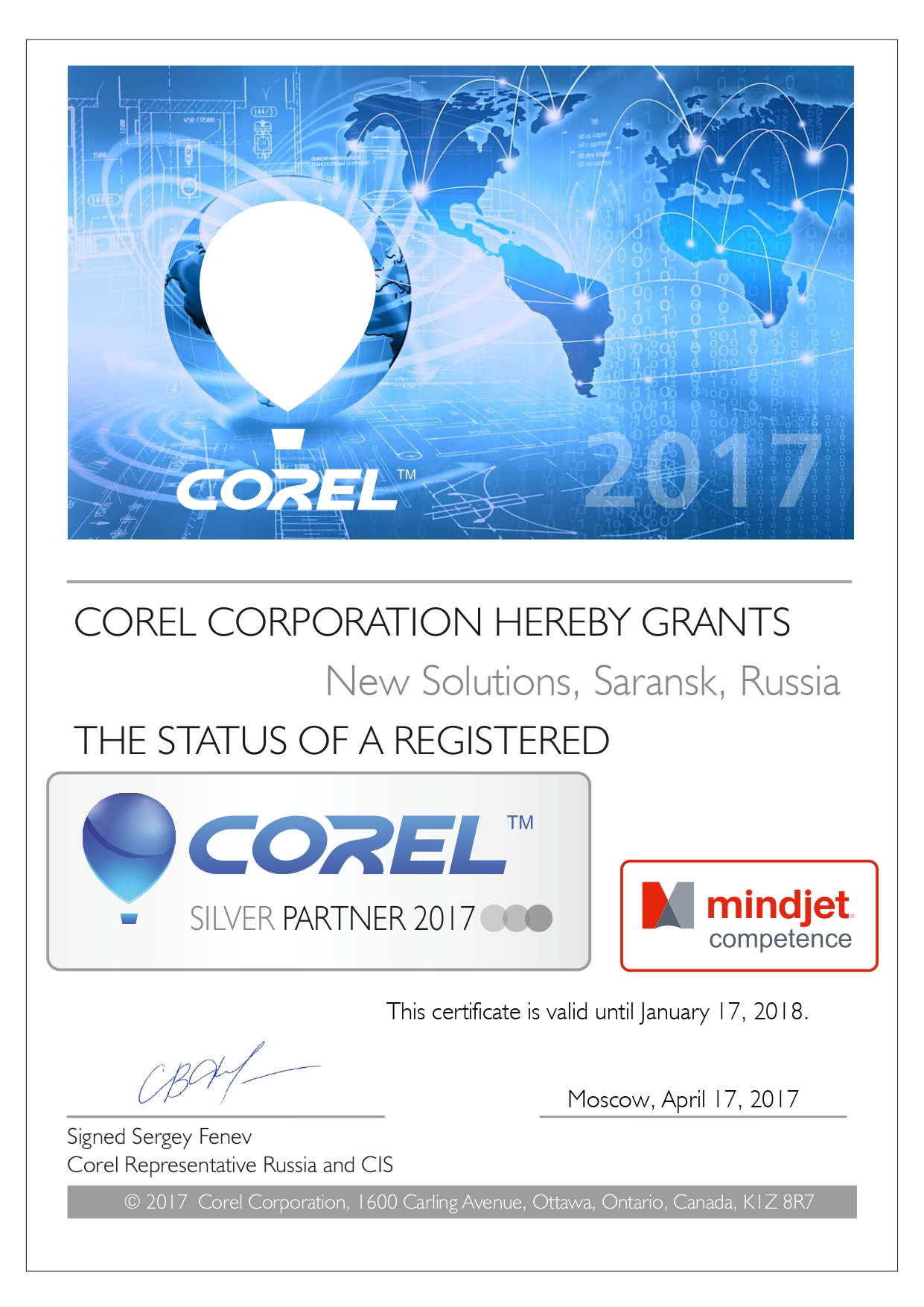 corel mind 2017 page-0001