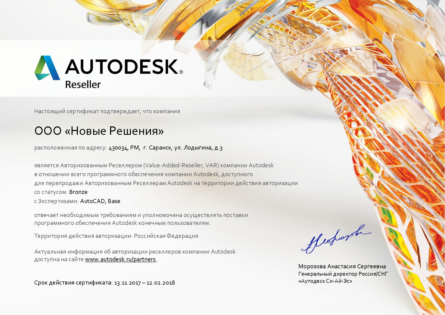 autocad 0218 page-0001